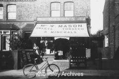 Mason's shop, Derby Road, Huyton