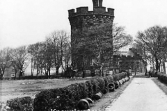 Waterworks tower, Kirkby